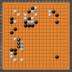 三橋中村 変化図3