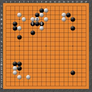 三橋中村 変化図0
