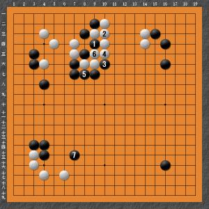 三橋中村 変化図1