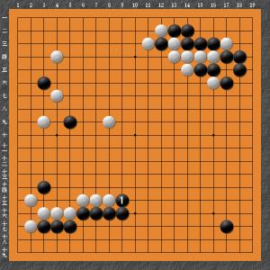 道川浅野戦 変化図4png