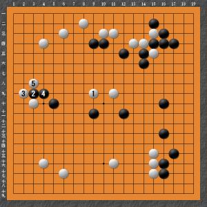 道川義行戦 変化図5png